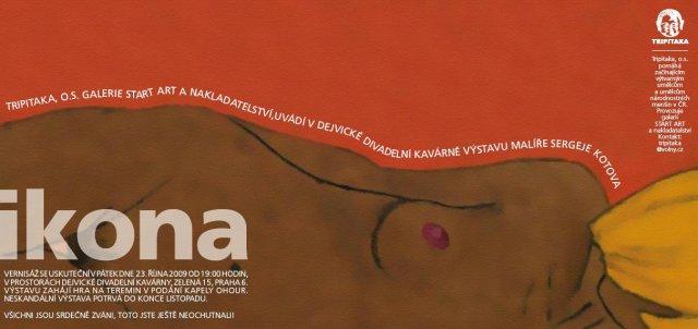 Ikona - Sergej Kotov